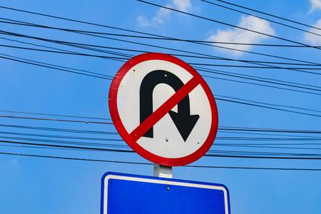 A symbol of traffic sign, turn around prohibit Reklamní fotografie