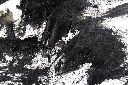 Black brush strokes and scribble on white background. Abstract grunge handmade drawing.