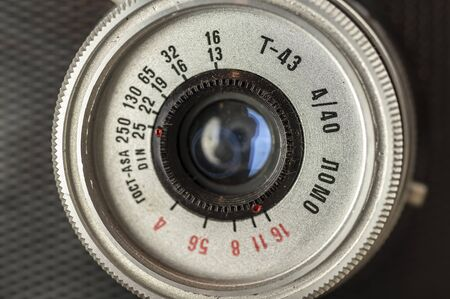 old photo: Close up shot of a vintage 35mm film camera Stock Photo