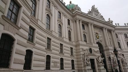Hofburg in Vienna Editorial