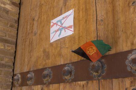 citadel: afghan flag Citadel of Herat - Afghanistan