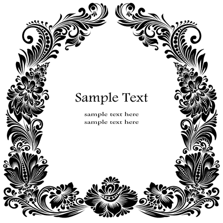 frames with floral ornaments template Vettoriali