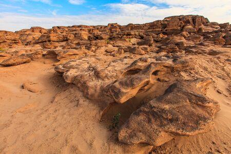Dry landscape and blue sky Stok Fotoğraf