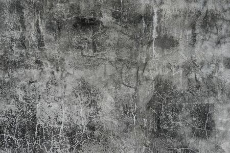 Grey concrete wall background