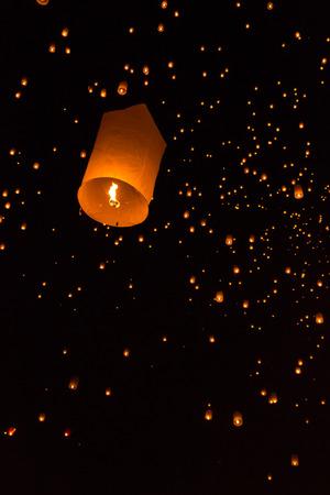 sky lantern: Alone sky lantern