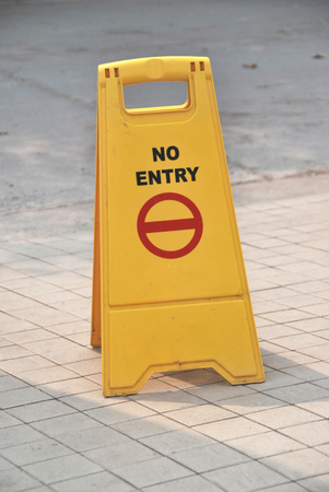 no label: no entry banner