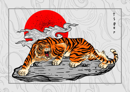 tiger japan style tattoo poster