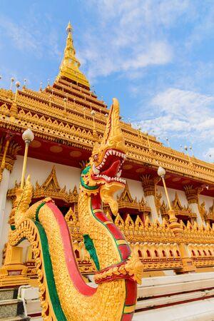 Wat Nong Wang temple in Khon Kaen,Thailand.