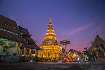 pacification: Lamphun,Thailand pagada and twilight,wat prathat Hariphun chai