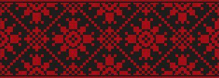 embroidered cross-stitch ethnic Ukraine pattern vector EPS Illustration