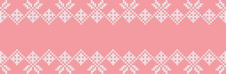 Embroidered cross-stitch ethnic Ukraine pattern vector design Illustration