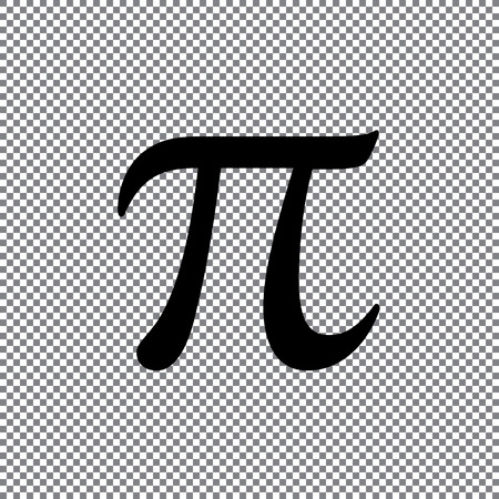 Vector sign Pi on a transparent background Çizim