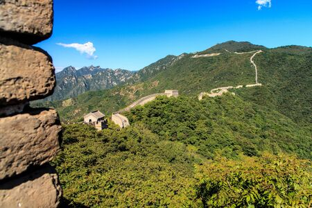 Great wall of China on a sunny day Stock Photo - 16483945