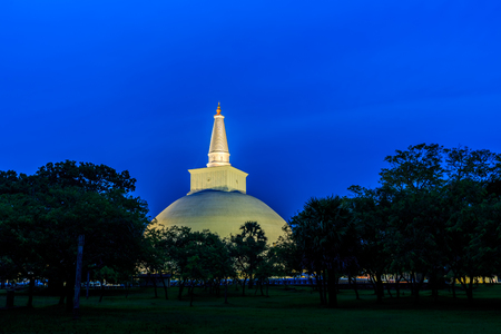 Big buddhist stupa at Anuradhapura in Sri Lanka at sunset