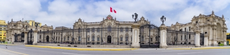 presidential palace lima peru  photo