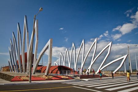 constituent: MANABI, ECUADOR - JUNE 1 , 2012: Alfaro city, ciudad Alfaro home to the National Constituent Assembly in Montecristi.