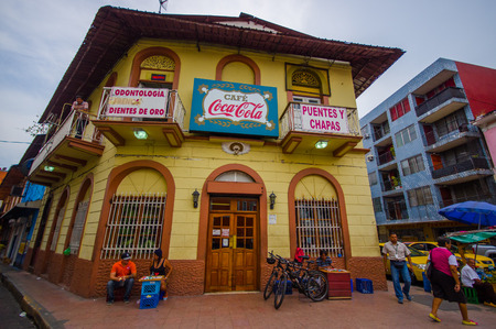 panama city: PANAMA, PANAMA - APRIL 16, 2015:  Street view of the recentry restaurated historic quarter of Panama City, known as Casco Viejo.