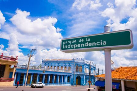 pinar: PINAR DEL RIO, CUBA - SEPTEMBER 10, 2015: Downtown of the city,  is the seat of government of the Province has a good reputation for the production of high quality ceramics and woven work. Editorial