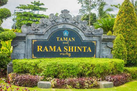 BALI, INDONESIA - MARCH 08, 2017: Informative sign on stone abot telajakan jalan dan taman rama sinta statue in terminal mengwitani, located in Denpasar in Indonesia