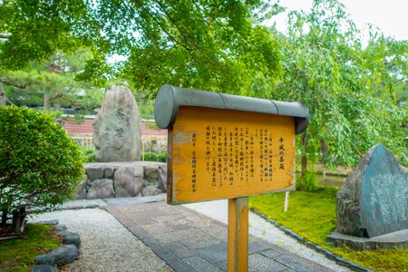HAKONE, JAPAN - JULY 02, 2017: Informative sign located in a park near of Gion District, in Kyoto Editorial