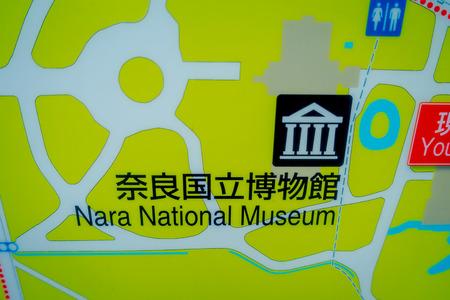 capita: Nara, Japan - July 26, 2017: Informative sign of Nara National Museum in Nara, Japan. Nara is a major tourism destination in Japan - former capita city and currently UNESCO World Heritage Site Editorial