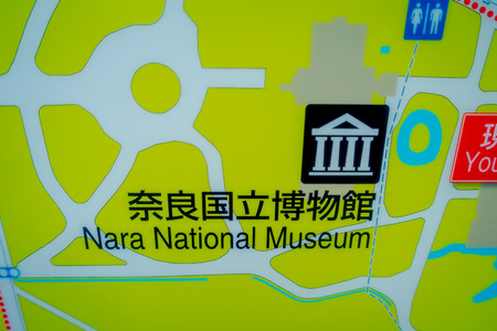 Nara, Japan - July 26, 2017: Informative sign of Nara National Museum in Nara, Japan. Nara is a major tourism destination in Japan - former capita city and currently UNESCO World Heritage Site Editorial