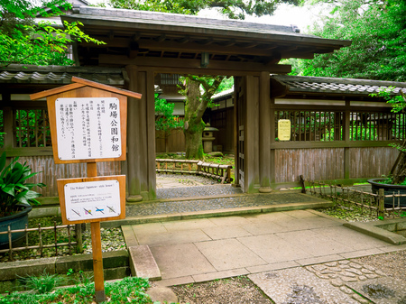 KYOTO, JAPAN - JULY 05, 2017: Enter of a typical stylized japanesse house in Kyoto