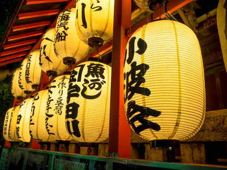 TOKYO, JAPAN JUNE 28 - 2017: Yellow lantern with Japanesse letters at night in traditional back street bars in Shinjuku Golden Gai. Golden gai consists of 6 tiny alleys with 200 tiny bars and 20th century atmosphere, located in Tokyo
