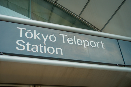 TOKYO, JAPAN JUNE 28 - 2017: Informative sign of Tokyo teleport station . Its very convenient way for visitors to travel around Japan