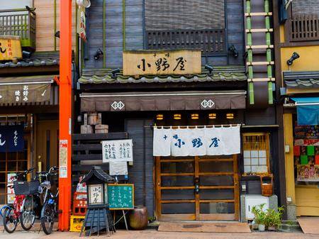 KYOTO, JAPAN - JULI 05, 2017: Fietsen parket buiten shoop slaan in Hakone op