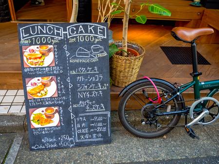 Kawagoe, Japan - May 14, 2017: Informative sign with a bike parket outside of the the testaurant, in Kawagoe, Japan