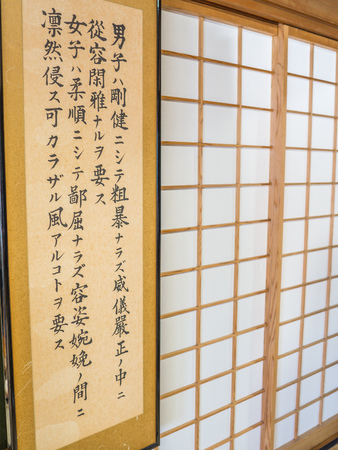 KYOTO, JAPAN - JULY 05, 2017: Japanesse letters in a room covered with tatami mat at Tenryu-ji on in Kyoto Editorial