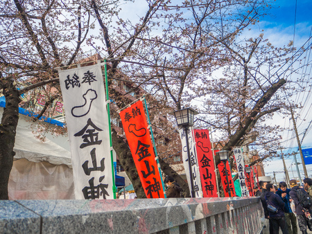 HAKONE, JAPAN - JULY 02, 2017: Japanesse letters in an informative advice, with a beautiful view cherry blossoms behind in Sakura in majestic Kiyomizu-dera, a famous Buddhist Temple in Kyoto Editorial