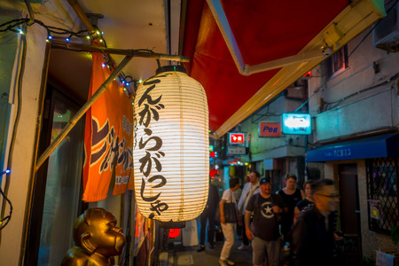 TOKYO, JAPAN JUNE 28 - 2017: White lantern with Japanesse letters at night in traditional back street bars in Shinjuku Golden Gai. Golden gai consists of 6 tiny alleys with 200 tiny bars and 20th century atmosphere, located in Tokyo