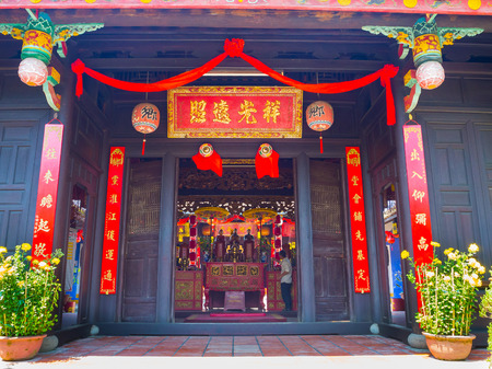 HOIAN, VIETNAM, SEPTEMBER, 04 2017: Beautiful view of the temple at hoian, in Vietnam Editorial
