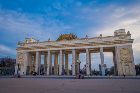 MOSCOW, RUSSIA- APRIL, 24, 2018: Main entrance gate of the Gorky Park, one of the main citysights and landmark Editorial