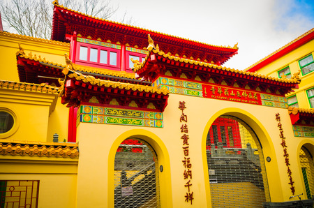 AMSTERDAM, NETHERLANDS, APRIL, 23 2018: Outdoor view of the facade of He Hua Temple main entrance in Amsterdams main chinese street