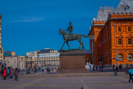 MOSCOW, RUSSIA- APRIL, 24, 2018: Monument of founder of Moscow Yuri Dolgorukiy at Tverskaya street in Moscow