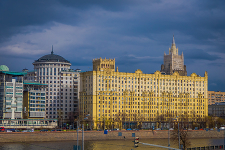Outdoor panoramic view of Moscow with Moskva River in summer, modern skyscrapers of Moscow-City. Landscape and cityscape of Moscow Banque d'images