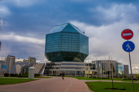MINSK, BELARUS - MAY 01, 2018: The National Library in Minsk is a copyright library of the Republic of Belarus. It is now located in a new 72-metre high building in Minsk