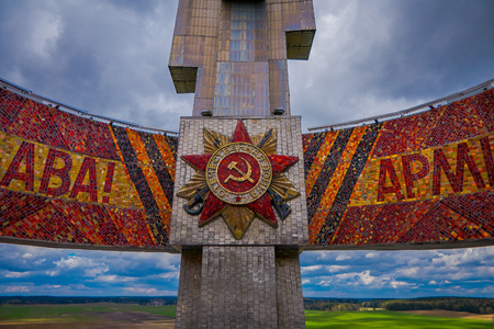MINSK, BELARUS - MAY 01, 2018: Close up of the Khatyn memorial complex of the Second World War Hill of Glory, monument declared a National Cultural Treasure by the government in 1969 Editorial