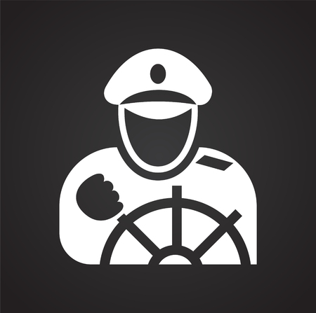 Captain icon on black background for graphic and web design, Modern simple vector sign. Internet concept. Trendy symbol for website design web button or mobile