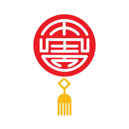Chinese new year related icon on background for graphic and web design. Simple vector sign. Internet concept symbol for website button or mobile app. Illustration