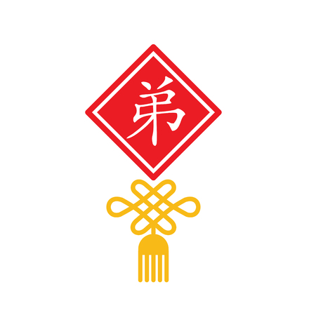 Chinese new year related icon on background for graphic and web design. Simple vector sign. Internet concept symbol for website button or mobile app. Çizim