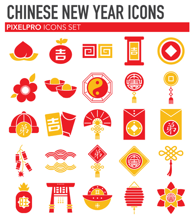 Chinese new year related icons set on white background for graphic and web design. Simple vector sign. Internet concept symbol for website button or mobile app.