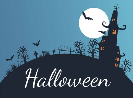 Halloween night background with haunted house and full moon. Flyer or invitation template for Halloween party.