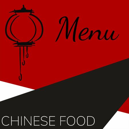 Chinese restaurant menu design  Chinese food background