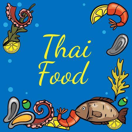 thai food octopus lime fish dish Иллюстрация