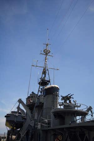 firepower: Thai old battleship, Mae Klong