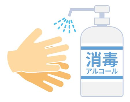 Wash your hands with antiseptic solution